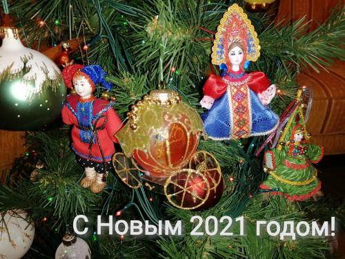 IMG_20201230_235236.jpg